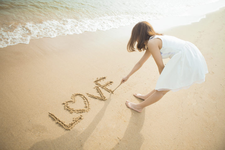 恋愛と出会いのリゾートバイト