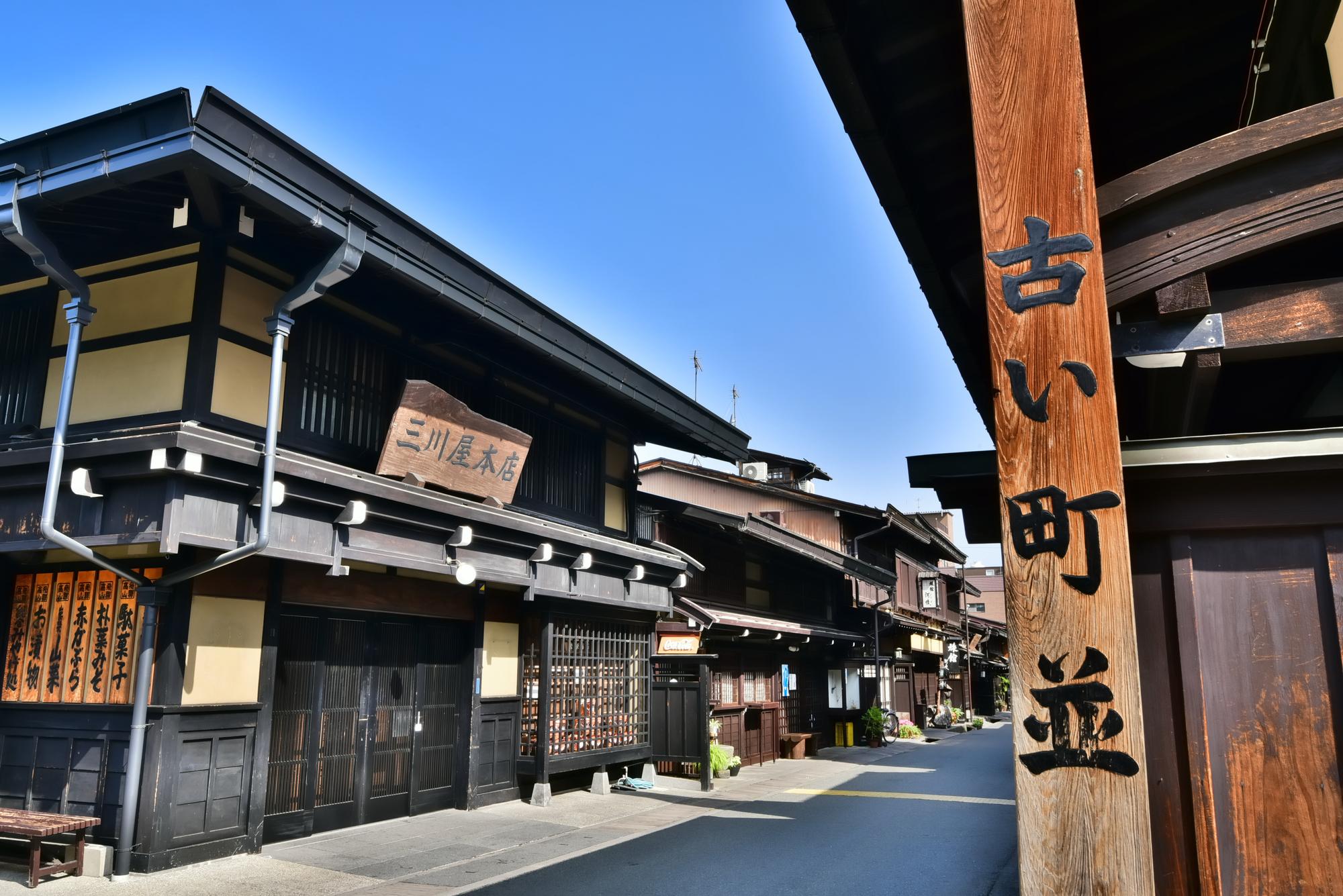 飛騨高山(岐阜県)リゾートバイト案内「高山でリゾバの魅力とは?」