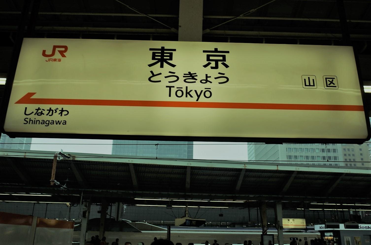 東京都心に近いリゾートバイトの勤務地はどこが人気?【100人に聞きました】