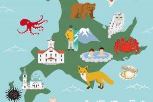 北海道バイト体験記