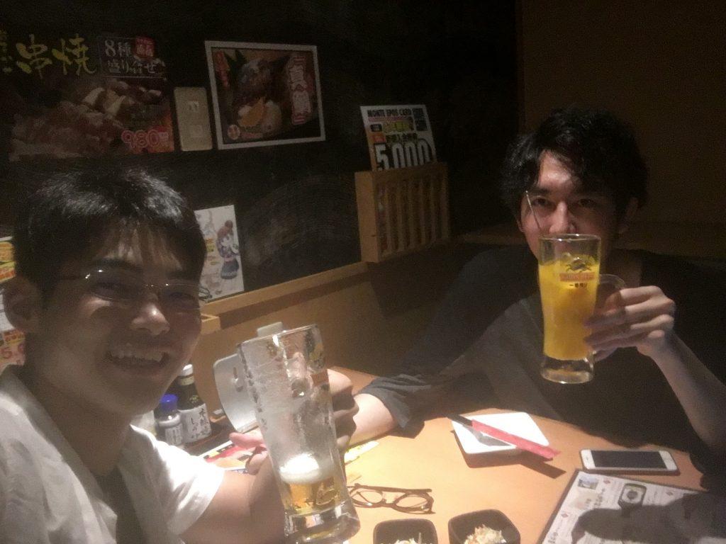 草津温泉リゾートバイトの休日