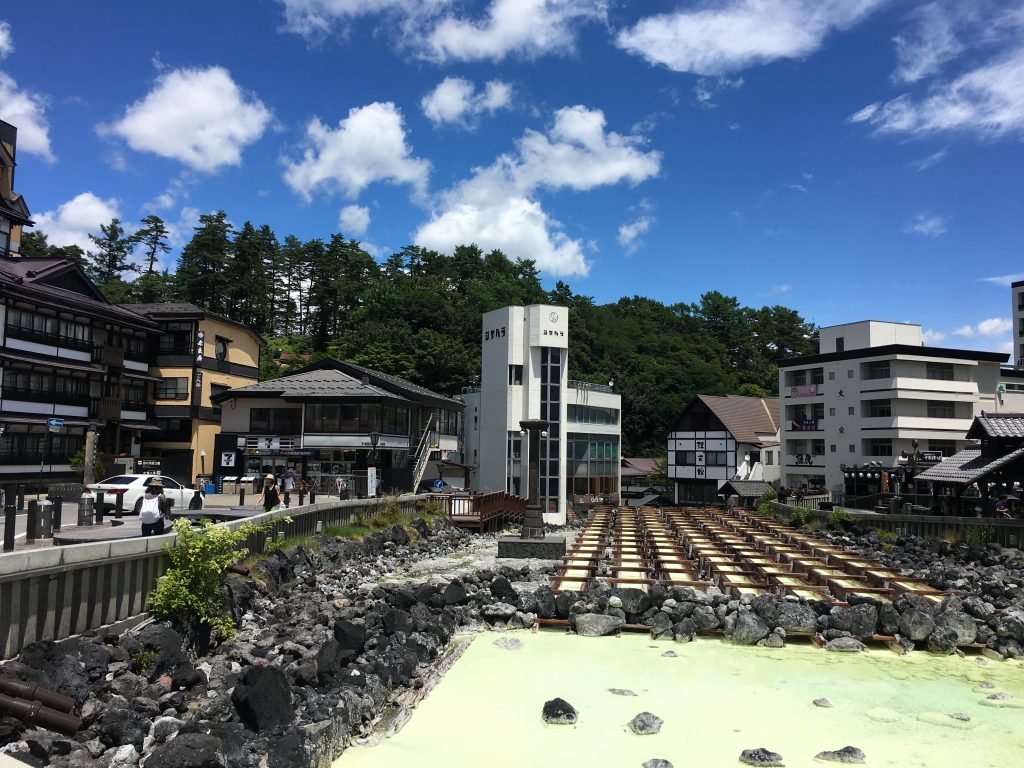 草津温泉のアルバイト景色