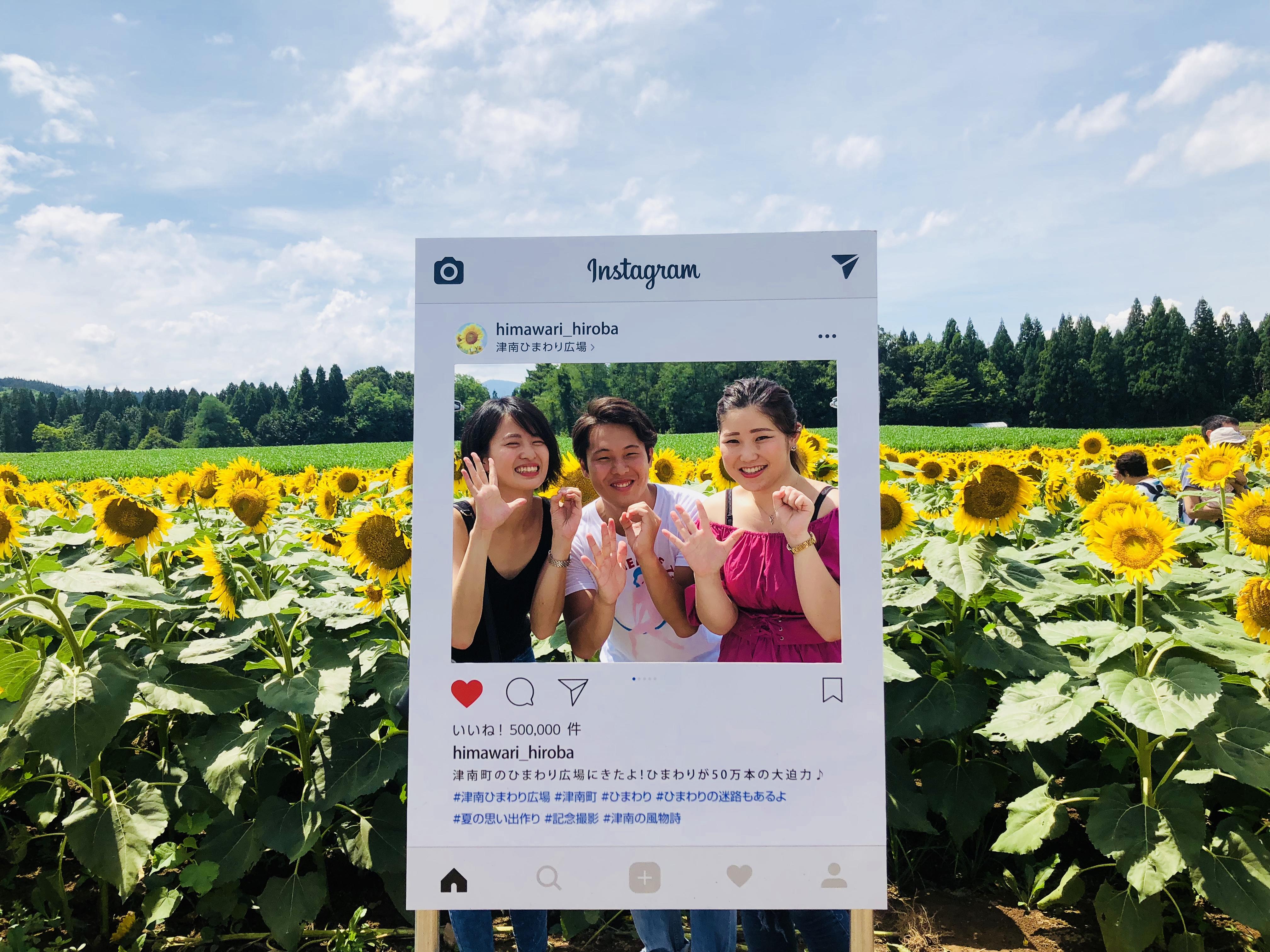 (新潟県/越後湯沢)生涯忘れられない思い出になった夏のリゾートバイト
