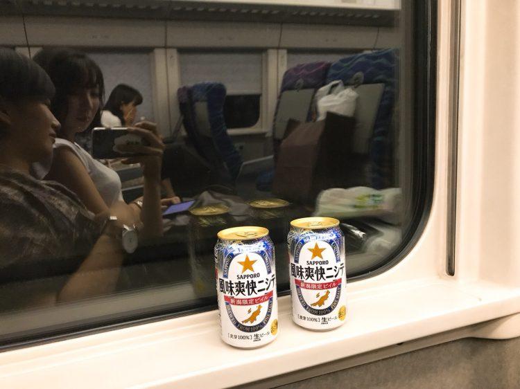 リゾートバイト新幹線