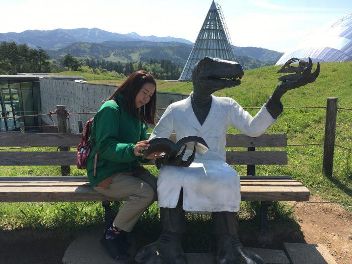 恐竜と私とリゾートバイト