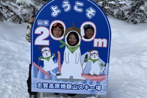 志賀高原スキー場バイト