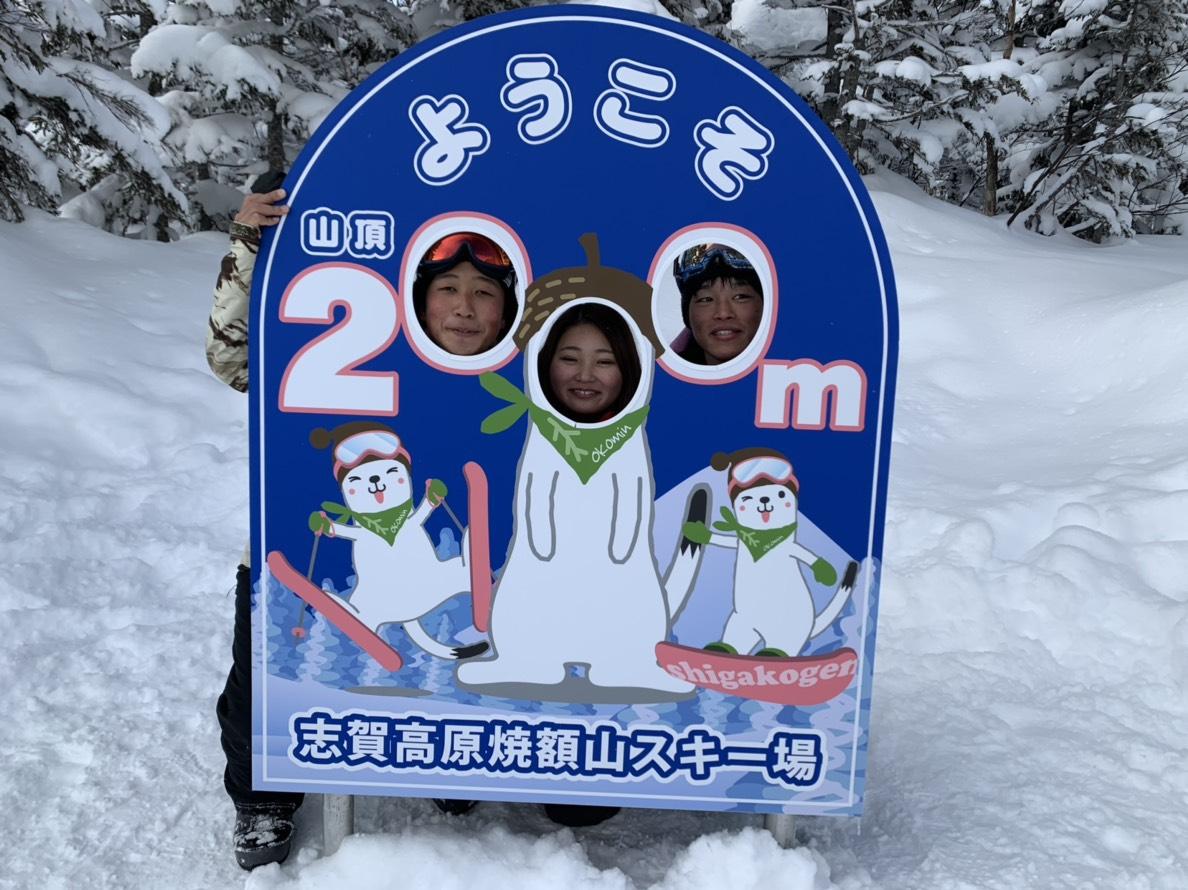 (長野県/志賀高原)相部屋で楽しく過ごせたスキー場バイトでスノボも上達!