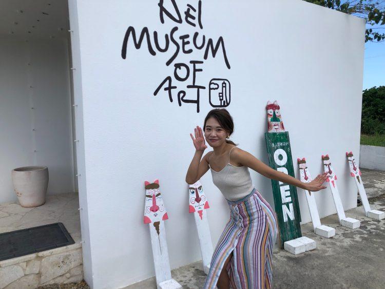 石垣島のばいと写真