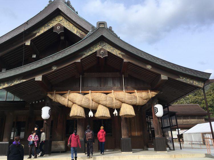 島根観光バイト