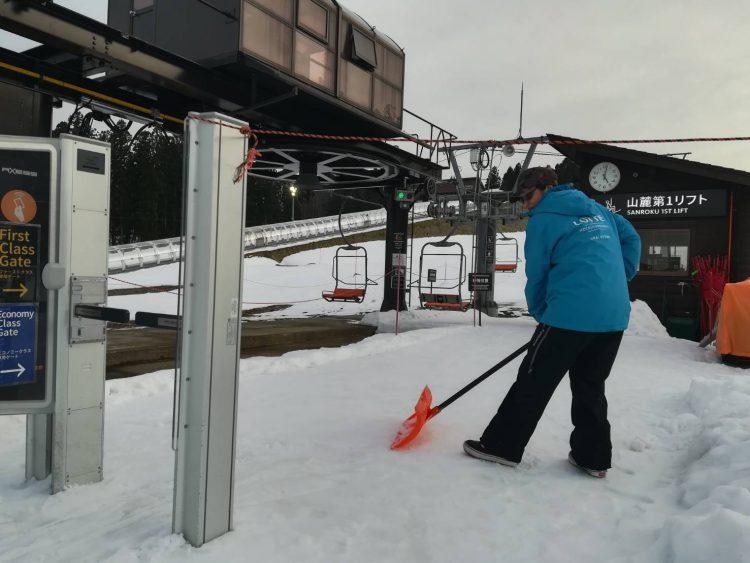 リフト スキー場バイト