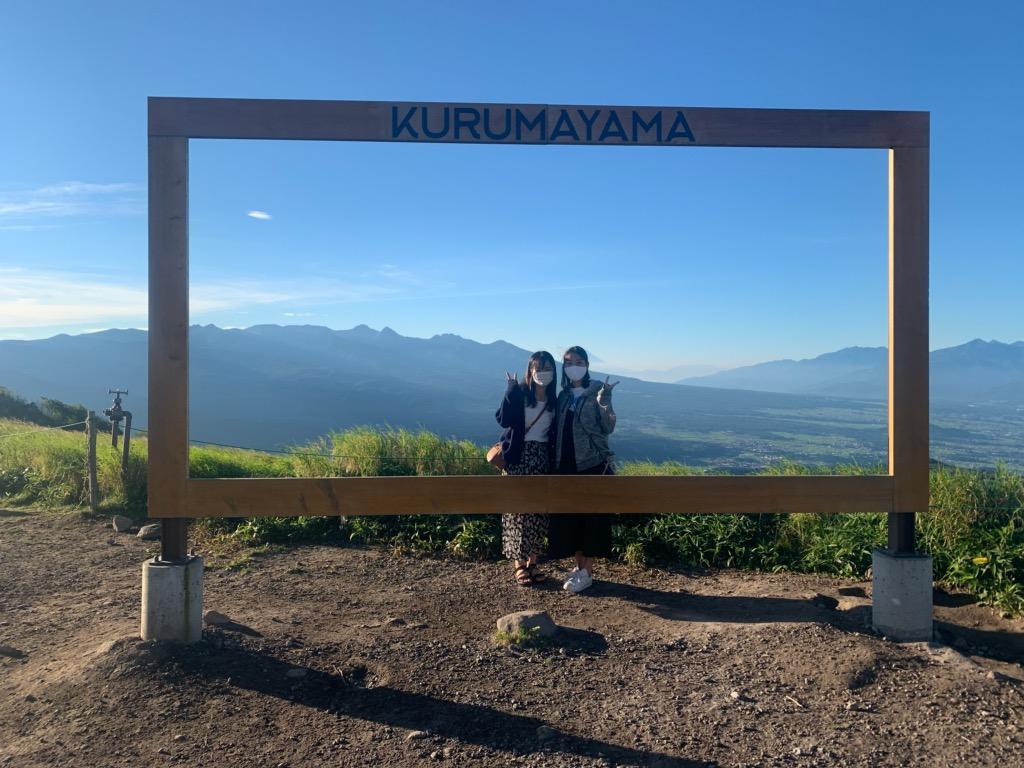 (長野県/白樺湖)今しか出来ない夏のリゾートバイトで貴重な思い出がつくれました。
