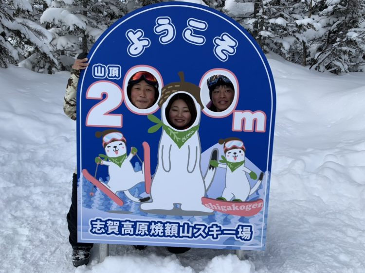 志賀高原リゾートバイト体験談