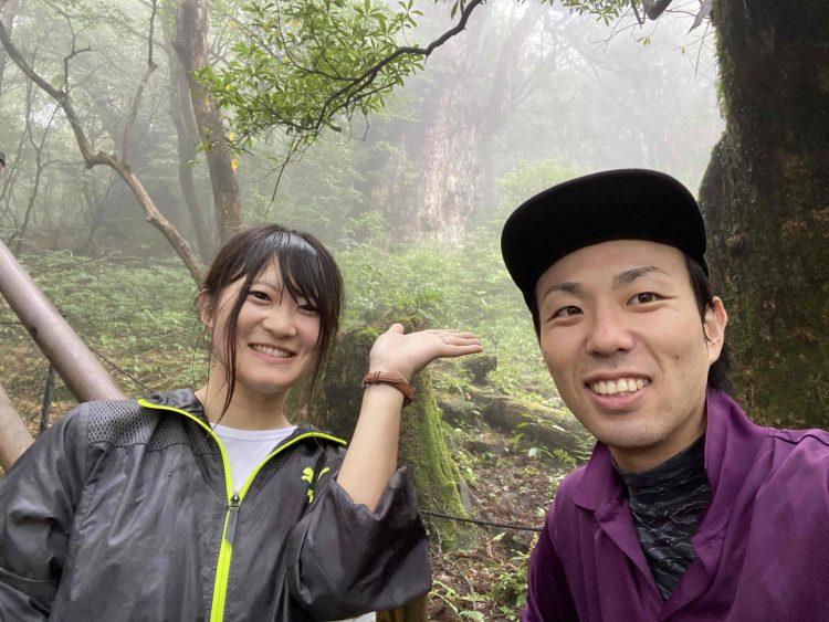 屋久島でリゾートアルバイト