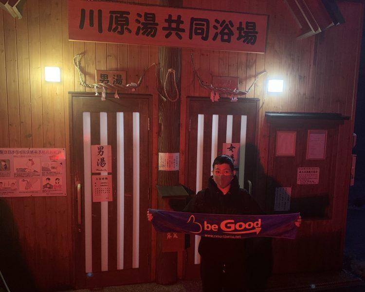 蔵王スキー場のバイト