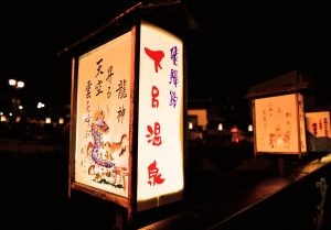 (岐阜県/下呂温泉)「またおいでね」と嬉しい言葉を頂いた旅館でのリゾートバイト
