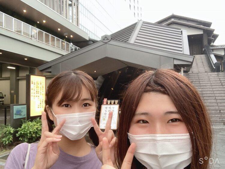 リゾートアルバイト箱根